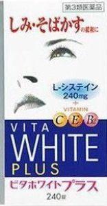 ビタホワイトプラス