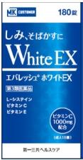 エバレッシュホワイトEX
