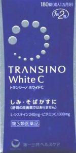 トランシーノホワイトC