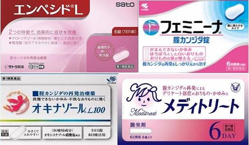膀胱 炎 市販 薬 おすすめ