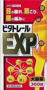 ビタトレールEXP