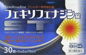 フェキソフェナジン錠「ST」-1