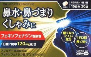 フェキソフェナジン錠「ST」-2