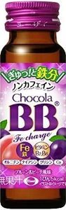 チョコラBBFeチャージ