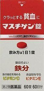 マスチゲン