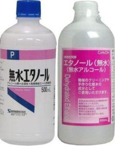 植物性発酵無水エタノール
