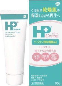 HPクリーム