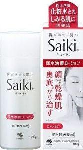 Saiki a ローション