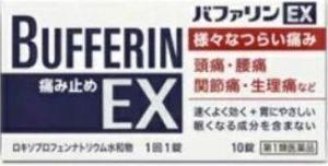 バファリンEX