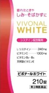 ビボナールホワイト