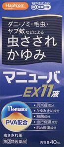 マニューバEX11液